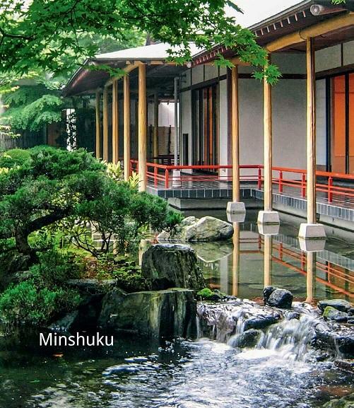 MINSHUKU.1